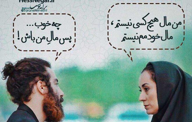 عکس-نوشته-عاشقانه-دو-نفره